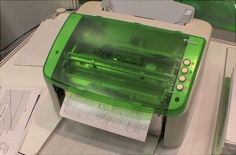 PrePeat-inkless-tonless-printer-impressora-ecologicamente-correta-RP-3100-II